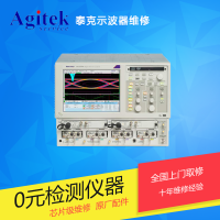维修安捷伦/是德科技混合信号示波器MSO6012A维修