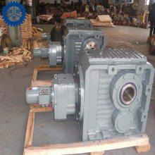 S57,斜齿轮减速机,泰兴减速机生产厂家西安