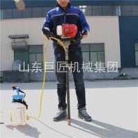 山东华夏巨匠单人背包浅层20米地质勘探取样钻机BXZ-1浅孔钻机