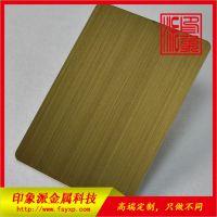 彩色不锈钢板/201黄古铜拉丝不锈钢板厂家供应