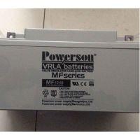 长光蓄电池报价-技术参数
