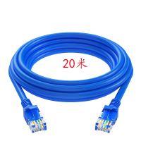 20米扁平头接口成品跳线/压磨成型 网络连接线/成品网线