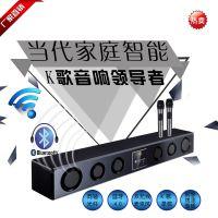 LHK-960K无线蓝牙液晶电视挂壁 家庭影院音箱音响3D环绕立体声