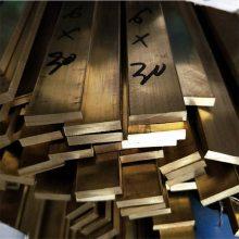 国标黄铜排 H62环保黄铜排 专业黄铜排生产厂家