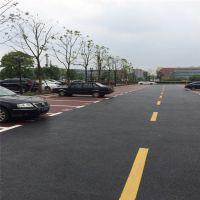 重庆市丰都县透水混凝土增强剂 透水地坪胶结料 彩色透水混凝土 水泥压印地坪 压模混凝土材料