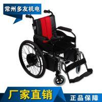 热销电动轮椅车 残疾老人轮椅车 多功能可折叠 智能控制电动轮椅