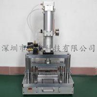 厂家热销 脚踏式大功率集成数码管焊线机