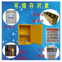 北京防爆柜供应