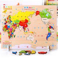3-6-10岁蒙氏地理益智玩具儿童宝宝世界地图早教智力积木拼图嵌板
