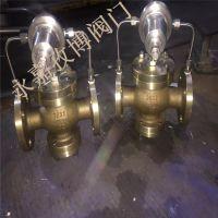 气体铸钢减压阀 YK43X/F 先导活塞式空气减压阀 YK43X-16C DN400 孜博阀门
