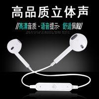 新款S6无线蓝牙耳机运动迷你双立体声入耳式4.1方案外贸爆款直销