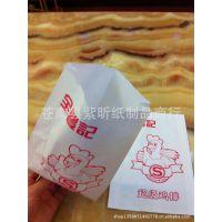 超级鸡排纸袋 QQ蛋仔纸袋 手抓饼袋 台湾无骨香鸡柳袋 男孩女孩袋