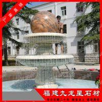 大理石石雕喷泉 风水转运球 欧式流水摆件