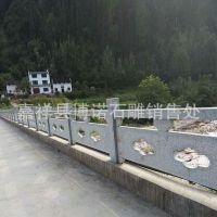 厂家供应各种样式石雕栏杆 河道石雕栏杆 青石石栏杆