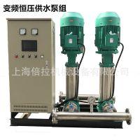 威乐水泵MVI3207不锈钢立式双泵一控二变频供水机组 自来水稳压泵