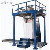 GZM-1000SS吨袋包装机,螺旋称重包装机上海广志