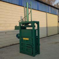 普航半自动废金属液压打包机 学校饮料盒打捆包膜机 可调档废布料捆绑机厂家