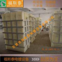 北海pvc电解槽厂家 非标设计耐高温pvc电解槽厂家 坚固耐用实验室电镀设备价格实惠