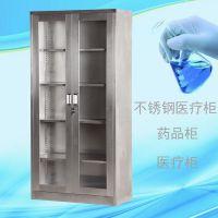不锈钢更衣柜玻璃对开门文件柜防锈柜医疗实验室柜员工储物柜