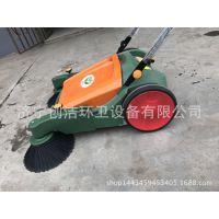 创洁无动力48手推扫地机980 车间专用用手推式扫地机