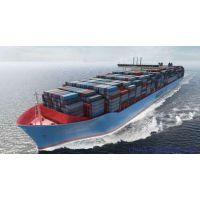 中国到南非海运双清货运专线代理