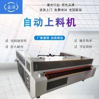鑫源1612型双头自动上料服装布料裁剪激光切割机