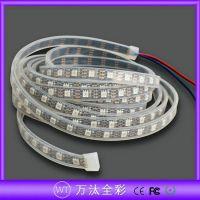 万汰-幻彩灯条60段60灯5050灯柱内置IC