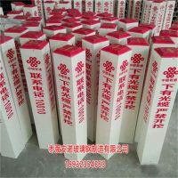 赣州天燃气标志桩 玻璃钢标志桩供应厂家