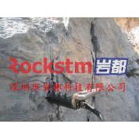 坚硬矿石开采代替钩机破石劈石机设备价格-岩都液压劈裂机