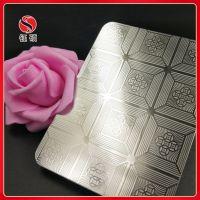 压纹不锈钢板价格_玫瑰金不锈钢哑光板材