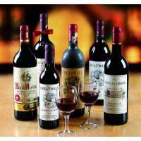 德国红酒进口清关流程