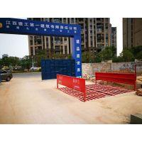 南昌百耀环保设备工程车辆全自动冲洗槽
