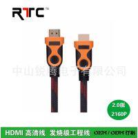HDMI线 1.5米 HDMI高清线 2.0版 4K 网络机顶盒线 连接 HDMI线材