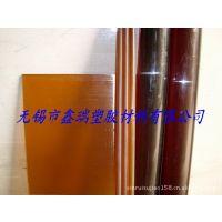供应琥珀色ULTEM 1000棒 本色聚醚酰亚胺棒 加玻纤PEI塑料 耐高温