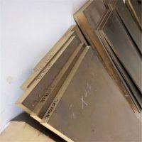 供应C15715高精氧化铝铜板 氧化铝铜点焊材料 弥散铜电极高导电率