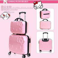 儿童旅行箱学生行李箱包18寸万向轮登机箱女20寸子母拉杆箱密码箱