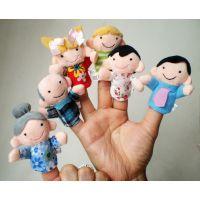 毛绒玩具一家人手指偶 一家亲指偶  六口指偶 毛绒公仔 毛绒娃娃