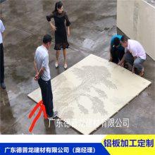 景区_旅游景点热购迎客松孔拼图铝单板【德普龙】合作厂家