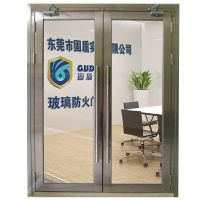 广东固盾304不锈钢玻璃防火门价格透明