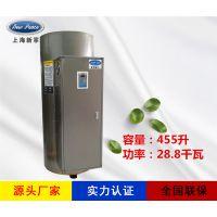 厂家直销储水式热水器N=455L V=28.8kw 热水炉