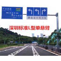 交通标志牌厂家按国标设计制作公路指示牌的规范要求