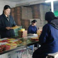 济南猫王生物科技有限公司