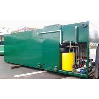 一体化MBR生活污水处理设备,MBR一体化污水处理设备,宜兴建化污水处理厂家