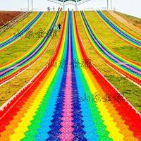 柳条折尽花飞尽 景区游乐项目 人造草坪 七彩滑道 彩虹旱雪滑道