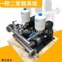 内置丹麦格兰富变频供水泵CME15-3全自动智能变频无负压供水设备