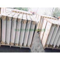 陶瓷膜过滤管,适用于各种介质的精密过滤与分离、高压气体排气消音、 气体 分布及电解隔膜等等.