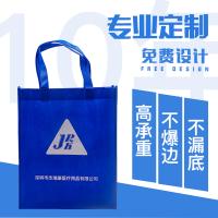 蓝色无纺布手提袋定制 定做品牌宣传广告袋 无纺布广告袋定制logo