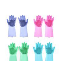 硅胶加厚魔术防水洗碗刷 家务手套洗碗手套厨房多功能洗碗神器