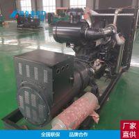产地货源上海全铜无刷柴油发电机 船舶通讯大功率300KW发电机厂家