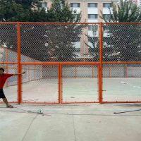 体育场球场围网 学校球场围网 篮球围栏安装